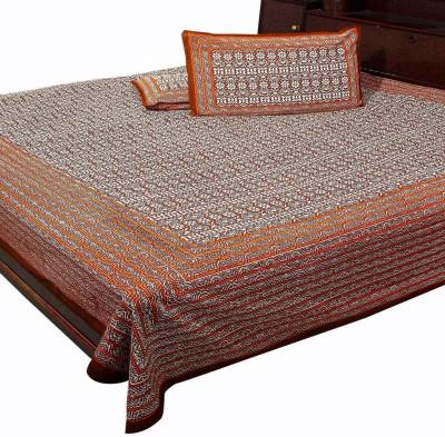 Halowishes Cotton Geometric King sized Double Bedsheet