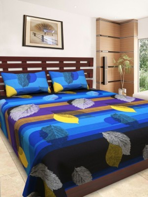 S Redish Cotton Self Design Double Bedsheet