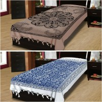 Adithya Cotton Printed Single Bedsheet(2 Single Bed sheets, Brown, Blue)