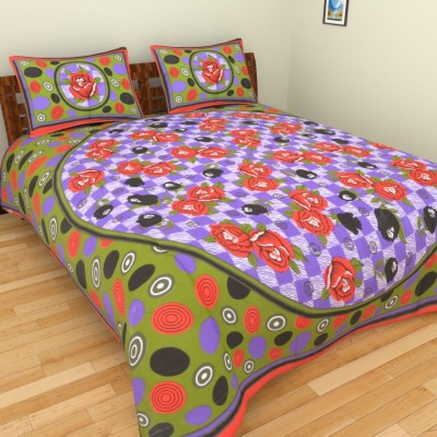 Aone Collection Cotton Printed Double Bedsheet