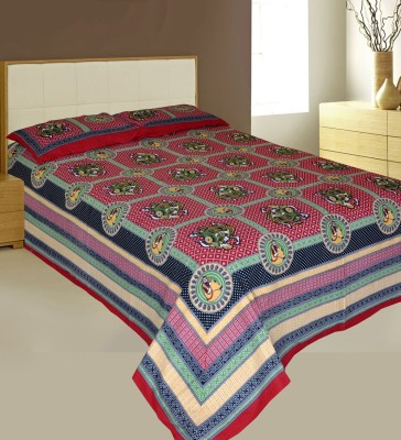 AJ Home Cotton Printed Double Bedsheet