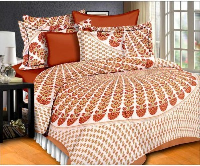 Furry Cotton Abstract Queen sized Double Bedsheet