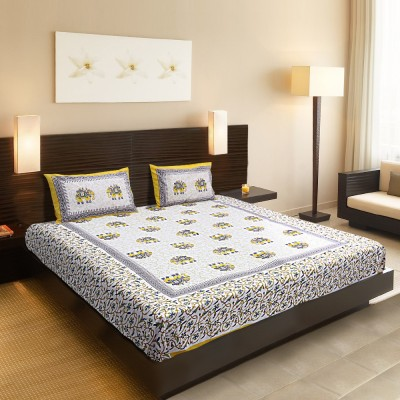 Chaddars Cotton Animal Double Bedsheet