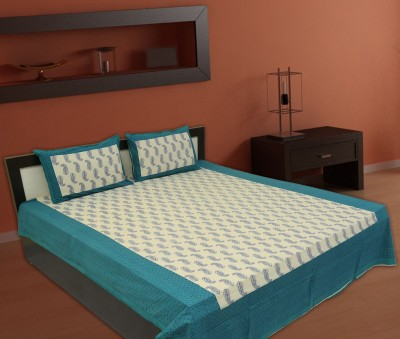 V Home Elegance Cotton Paisley Double Bedsheet