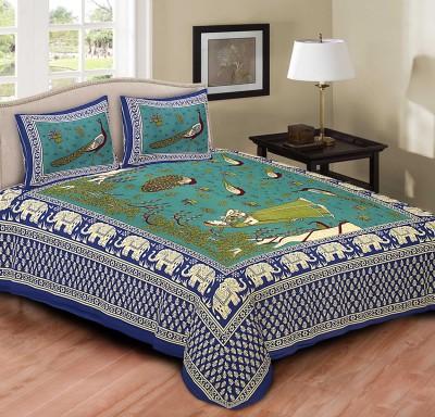 BUL PRINTS Cotton Animal Double Bedsheet