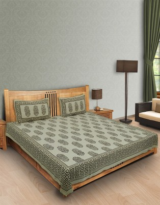 Heritage Singhal Cotton Abstract Double Bedsheet