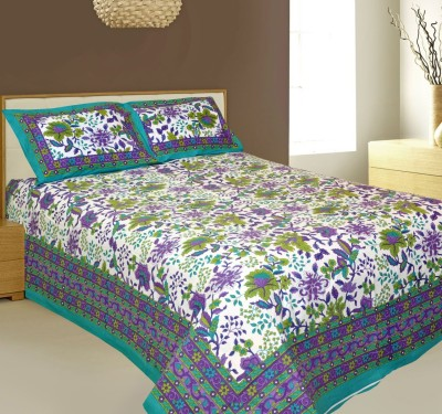 AJ Home Satin Floral Double Bedsheet