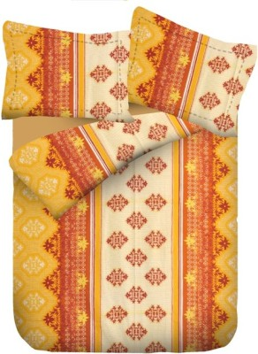 @Luxe Cotton Printed Double Bedsheet