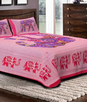 The Intellect Bazaar Cotton Printed King sized Double Bedsheet