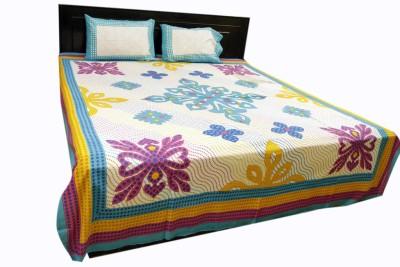 Signori Cotton Printed Double Bedsheet