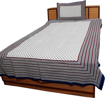 Anshuhandicrafts Cotton Self Design Single Bedsheet