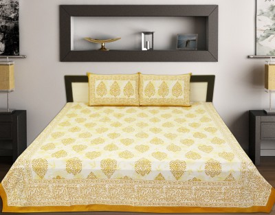 ROYAL TEXTILE Cotton Printed Double Bedsheet