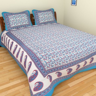 Goodyygoods Cotton Floral Double Bedsheet