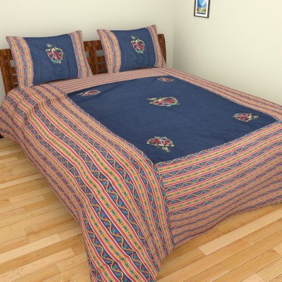 Aone Collection Cotton Embroidered Double Bedsheet