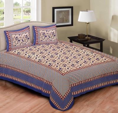BUL PRINTS Cotton Paisley Double Bedsheet
