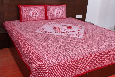 Kanhaa Cotton Printed King sized Double Bedsheet