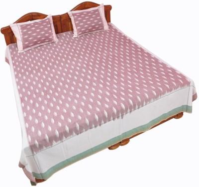 Pochampally Cotton Geometric Double Bedsheet