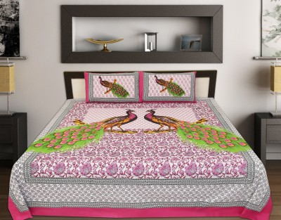 ROYAL TEXTILE Cotton Printed King sized Double Bedsheet