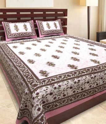 Kismat Collection Cotton Printed Double Bedsheet