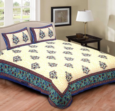 Bedding King Cotton Floral Double Bedsheet