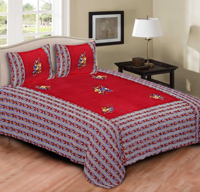 Tripods Fashion Cotton Embroidered Double Bedsheet(1 bed sheet, 2 Pillow Covers, mehroon)