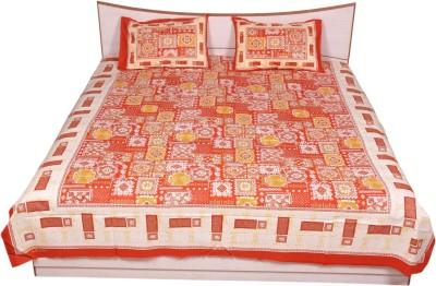 Rama Cotton Geometric Double Bedsheet