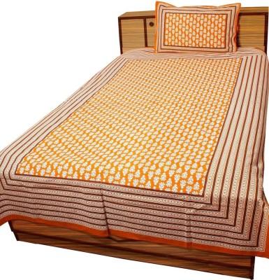 Shreemangalammart Cotton Printed King sized Double Bedsheet