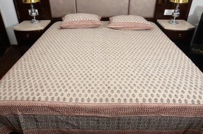 Touch Feel Cotton Abstract King sized Double Bedsheet