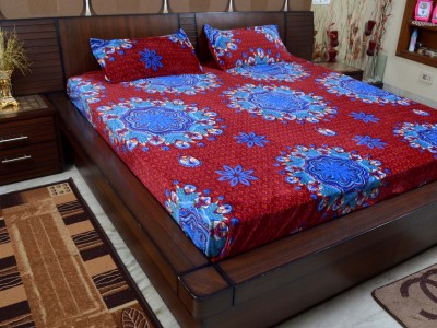 Adinath Polyester Floral Double Bedsheet