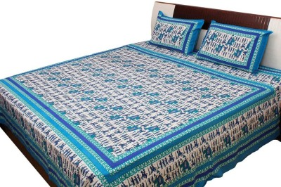 Shreemangalammart Cotton Printed Double Bedsheet