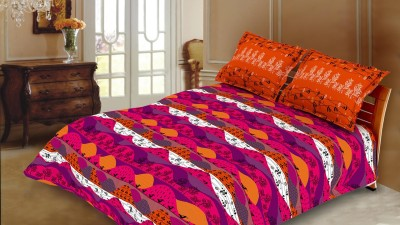 Blush Cotton Abstract Double Bedsheet