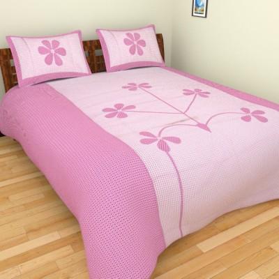 The Handloom Store Cotton Self Design Double Bedsheet