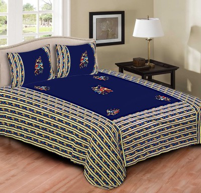 Tripods Fashion Cotton Embroidered Double Bedsheet(2 Pillow Cover, 1 bed sheet, Blue)