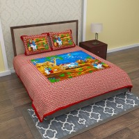 Chokor Cotton Printed Double Bedsheet(One Double Bed Sheet With Two Pillow Covers, Maroon) best price on Flipkart @ Rs. 1249