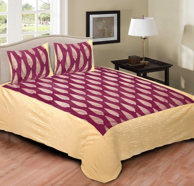RusticIndia Cotton Abstract King sized Double Bedsheet