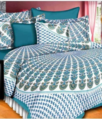 Aditfab Cotton 3D Printed King sized Double Bedsheet