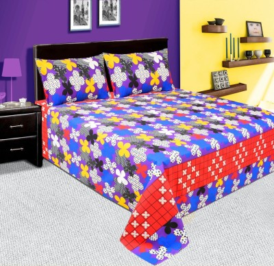 Sls Dreams Cotton Floral Double Bedsheet