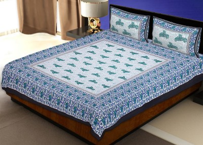 Avon Apparels Cotton Animal Double Bedsheet
