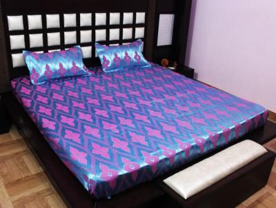 Milan Polycotton, Jacquard, Silk Paisley King sized Double Bedsheet