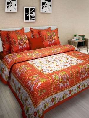 Bombay Cotton Cotton Bedding Set