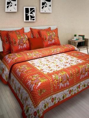 Bombay Cotton Cotton Bedding Set
