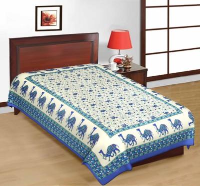 Cotton Animal Single Bedsheet