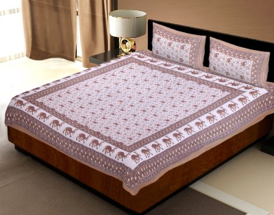 Neon Furnishing Cotton Abstract King sized Double Bedsheet