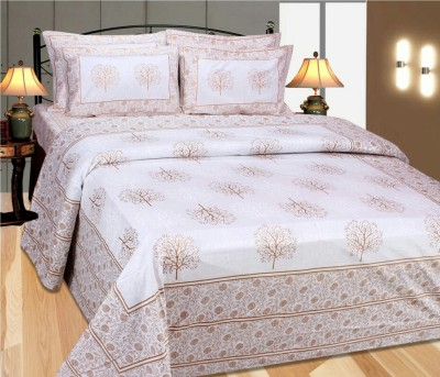 mysweethome Cotton Abstract Double Bedsheet