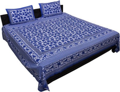 Jaipuriyaa Cotton Floral Double Bedsheet