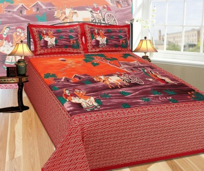 Jai Tulsi Cotton Abstract Double Bedsheet