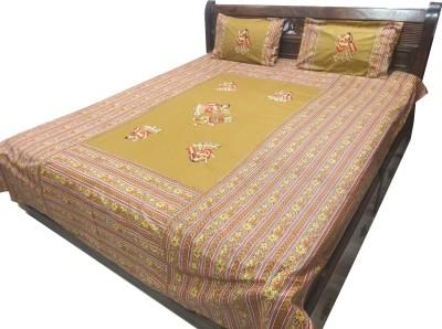 Vintage Krafts Cotton Self Design Double Bedsheet