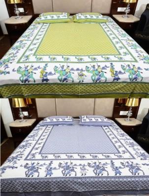 SHOP JAIPURI Cotton Printed Double Bedsheet