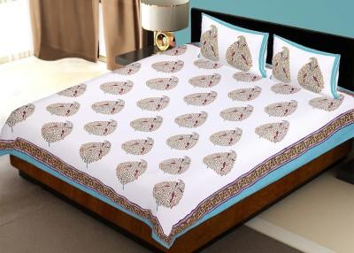 Rawaaz Jacquard Abstract Double Bedsheet