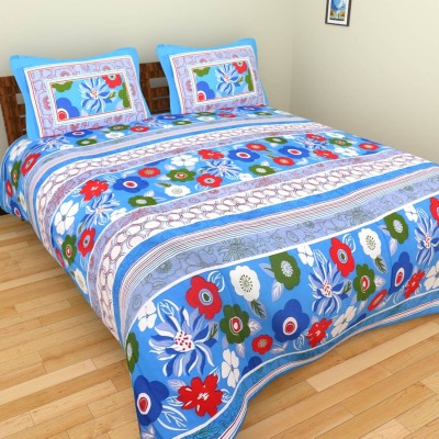 Aaboutir Cotton Printed Double Bedsheet